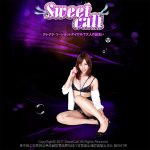 site-sweetcall